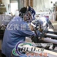 肯德基门铝型材焊接注意事项