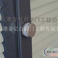 双玻百叶隔断高隔间铝型材价格