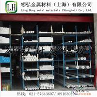 2a12氧化铝板 2a12挤压铝板