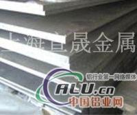 6063铝板材质保证  6082抗性