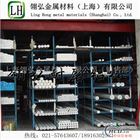 AL7050铝板价格al7050环保铝板