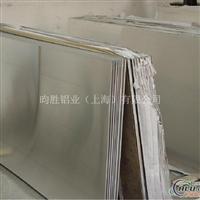 2A10高光铝板厂家直销