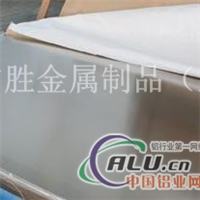 山西2A80铝板2A80铝棒批发