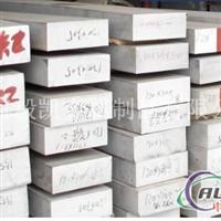 AIMg4.5Mn铝板厂家
