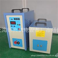 高频焊机 上海钎焊机 熔铝炉
