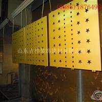 坚固耐用铝单板,铝单板厂家