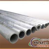 2024精密铝管.3003铝板价格