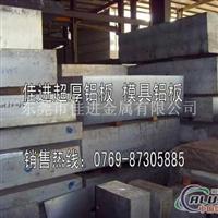 2017铝板价格 氧化铝板2017性能