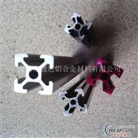 供应工业支架铝型材及表面处理