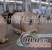 超宽铝卷 优异低价 厂家直销
