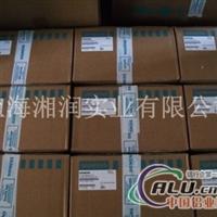 超速报价现货7MF80231FA141AA2