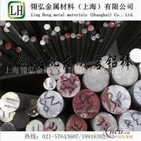 现货库存优质铝材AL6063铝板、