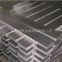 2017铝板(2017铝板)2017铝板销售