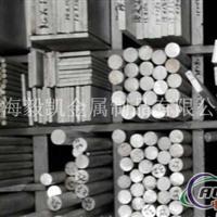 1100铝板规格 进口1100铝板价格