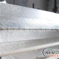 LC9T651铝板厂家