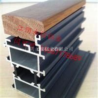 供應隔熱斷橋鋁木門窗型材