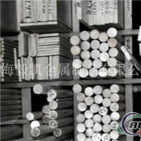 2014A铝板(规格)厂家价格