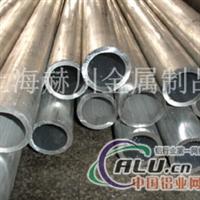 3105铝合金(板材)生产厂家