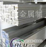 工业铝材7050合金铝厂家促销中。