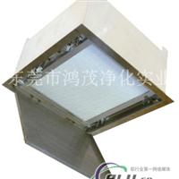 铝合金散流板