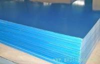2B12铝合金板昀胜厂家特供促销。