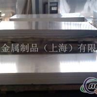 【大量供應5A03鋁板價格5a03鋁棒】