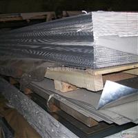 2219铝板(2219铝板)2219铝板强度