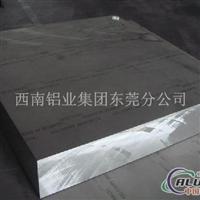 7075T651不变形进口铝板