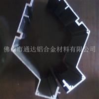 供应LED灯饰组合边框铝合金