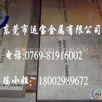 YH75镁铝铝板 耐冲击铝板YH75