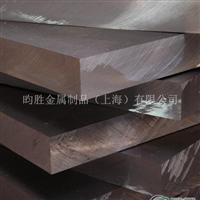 LY16鋁板與LY12成分相差多少