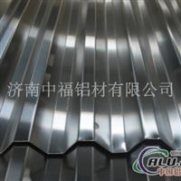 厂家回馈老客户,铝板瓦价格优惠