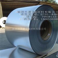 5754铝卷 5754铝卷生产厂家
