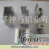 供应陶瓷幕墙铝合金挂件