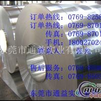 6061铝箔,6061T6铝箔