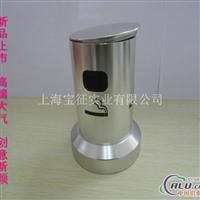 出售创意铝制烟灰缸 精密加工件