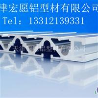 铝合金型材 流水线设备 框架组装
