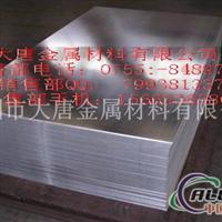 5052拉丝铝板 大连5052铝板