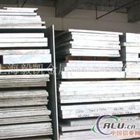 5356铝合金 大量5356铝板