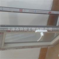 天津市铝型材