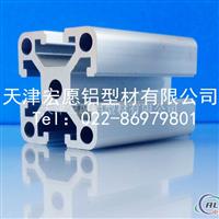 工业铝型材4040欧标重型 流水线 框架