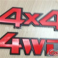 4x4汽車標志銘牌 拉絲鋁牌