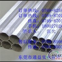 5056铝管,5056合金铝管