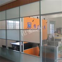 铝合金成品隔墙办公室隔断价格优惠