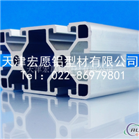 工业铝型材4080标准型 流水线 框架组装
