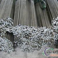 厂家生产2024铝棒(5.0500mm)