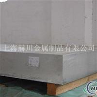 AlMg2.5铝板的热处理