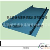 氟碳涂层25430铝镁锰屋面板