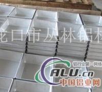 海鲜冷藏盘+冷藏板铝合金6063厂