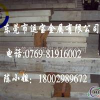 6061合金铝排 6061铝板材质证明